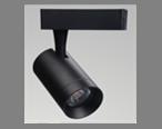 Трековый светильник TRL 30 Вт CW7 BL Антиблик линза