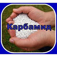 Карбамид ( мочевина) 1 кг