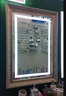 Зеркало 60*80 см c Led подсветкой в  багете, индивидуальный размер