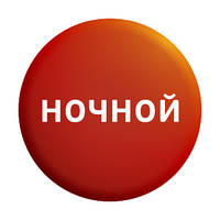 Электронный ваучер для продления пакета «Ночной» 1 год Триколор ТВ