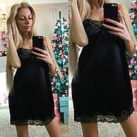 Комбинация женская короткая, Ткань:атлас-шелк+кружево , цвет черный, супер качество ац №200