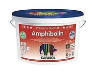 Универсальная краска для покраски дома всередине и снаружи Caparol Amphibolin (Капарол Амфиболин) B1, B3