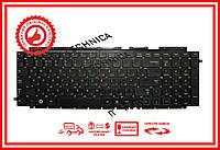 Клавиатура Samsung RC710 RC711 оригинал