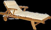 Шезлонг пляжный AKHAVANA 200 см с матрасом молочного цвета