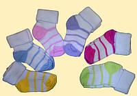 Носочки для новорожденных, белые в полоску, простые