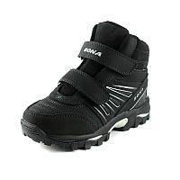 Ботинки зимние детские Bona 32932D -9 черный нубук
