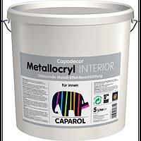 Блестящая дисперсионная краска для внутренних работ, под металл Metallocryl INTERIOR (Caparol)