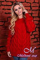 """Удлиненный женский красный свитер в крупную вязку """"Лало 2"""" (ун. S-L) арт. Лало 2 - 8195"""