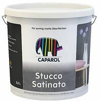 Дисперсионная шпатлевка для создания матовых поверхностей Stucco Satinato (Штукко Сатинато) Германия 2,5 L