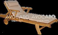 Шезлонг деревянный  HAVANA 200 см с матрасом цвета латте