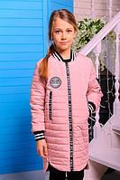 Удлиненная  демисезонная куртка для девочек, синтепон, размеры 30,32,34,36,38,40,42