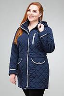 Женская демисезонная куртка батальные размеры