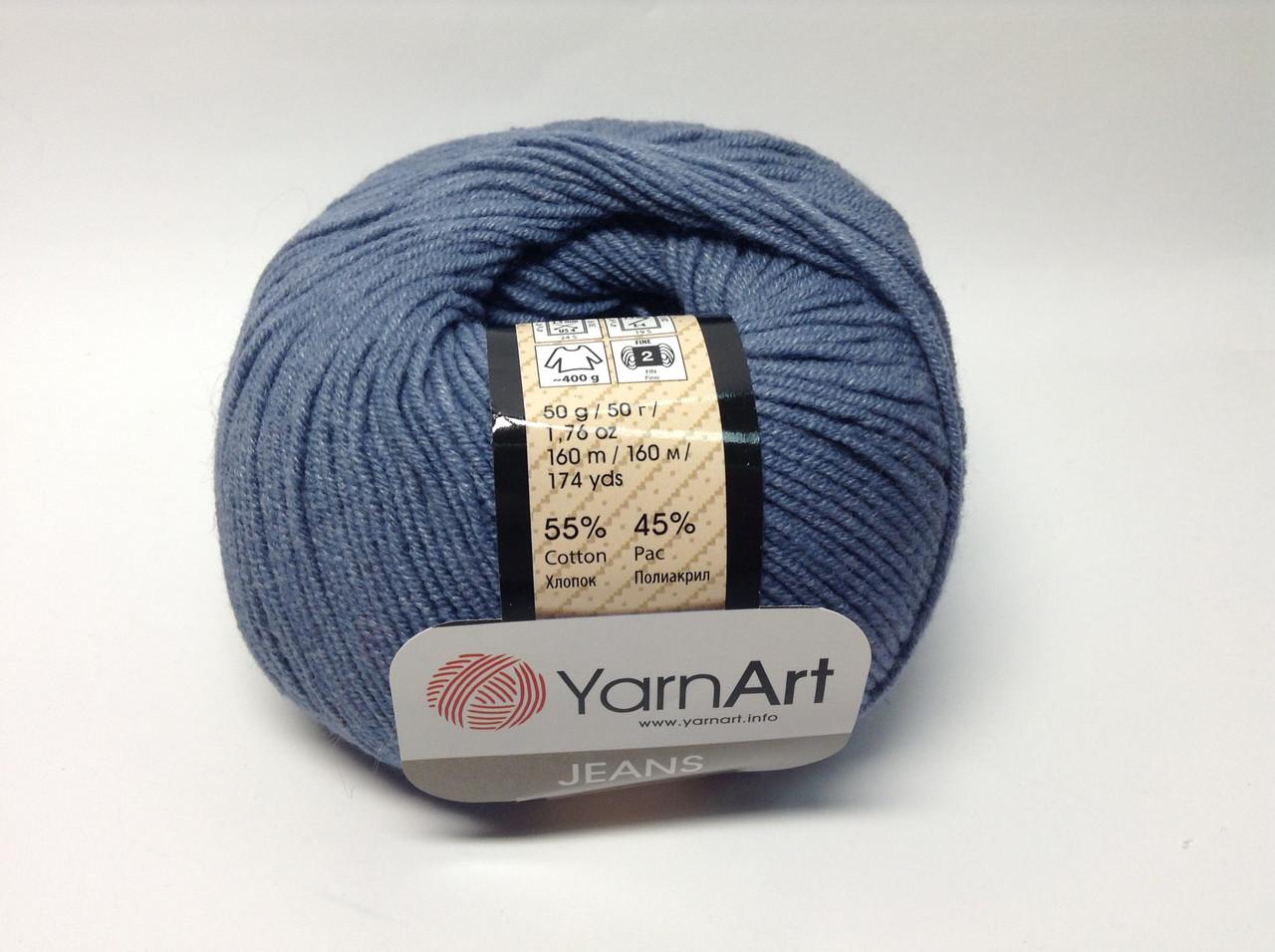 Пряжа jeans - цвет серо-синий