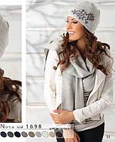 Женский модный качественный шарф от Pawonex - Nona производства Польша