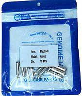Оригинальный электрод CUT 60 (SG-55, AG60) высокого качества 10 шт