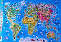 Плакат Дитяча карта світу А1 80018 Зірка Украина