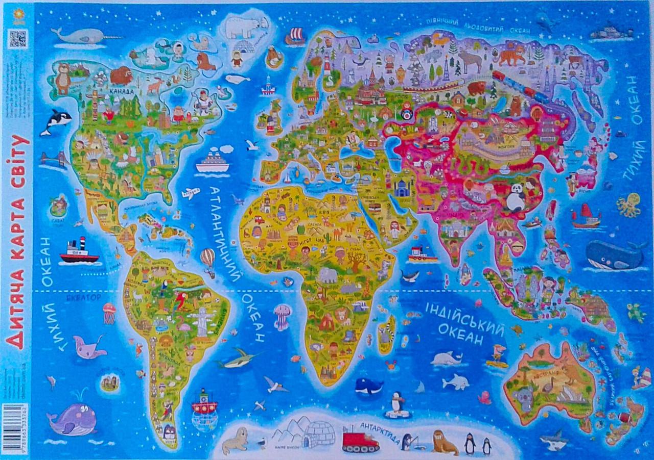 Плакат Карта Світу дитяча 75858 Зірка Україна