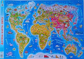 Плакат Карта Мира детская 75858 Зірка Украина