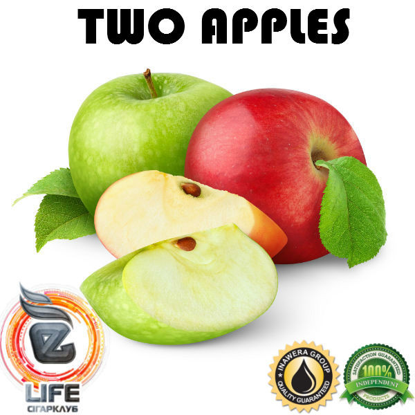 Ароматизатор Inawera TWO APPLES (Два яблока)