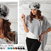 Женский модный очень красивый ажурный шарф от Pawonex - Eos, Польша