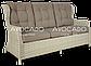 Комплект плетеной  мебели  BILBAO  DINING 3 MELANGE  WHITE диван + кресла+стол, фото 2