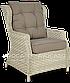 Комплект плетеной  мебели  BILBAO  DINING 3 MELANGE  WHITE диван + кресла+стол, фото 3