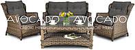 Комплект плетений з ротангу  BILBAO 2 MELAGE BRAUN диван + крісла + стіл