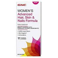GNC HAIR, SKIN AND NAILS 60 caplets