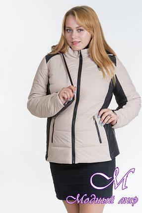 Женская весенняя куртка батал (р. 44-64) арт. Куртка № 15, фото 2