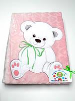 Детский флисовый плед с  аппликацией (розовый с мишкой)