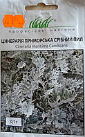 Семена цветов сорт цынерария приморская серебряная пыль 0,1гр