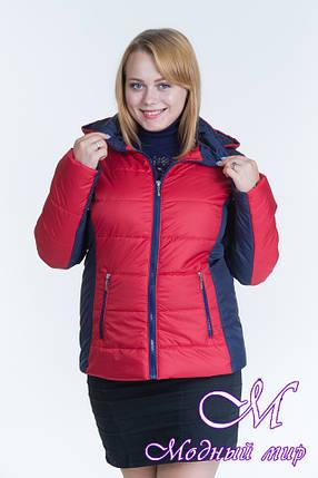 Женская красная весенняя куртка батал (р. 44-64) арт. Куртка № 15, фото 2