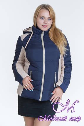 Женская  весенняя куртка больших размеров (р. 44-64) арт. Куртка № 15, фото 2