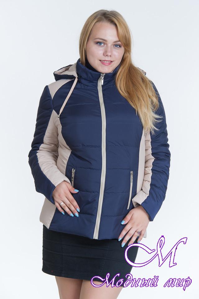 Женская  весенняя куртка больших размеров (р. 44-64) арт. Куртка № 15