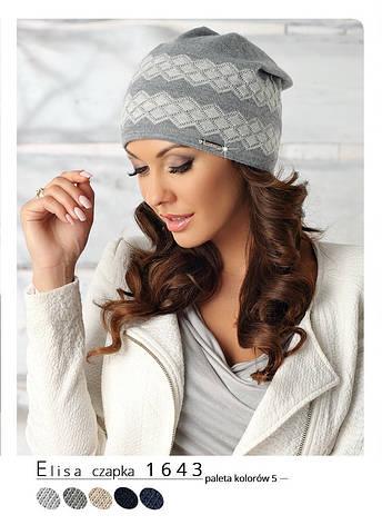Красивая стильная вязаная женская шапка Еlisa, Польша., фото 2