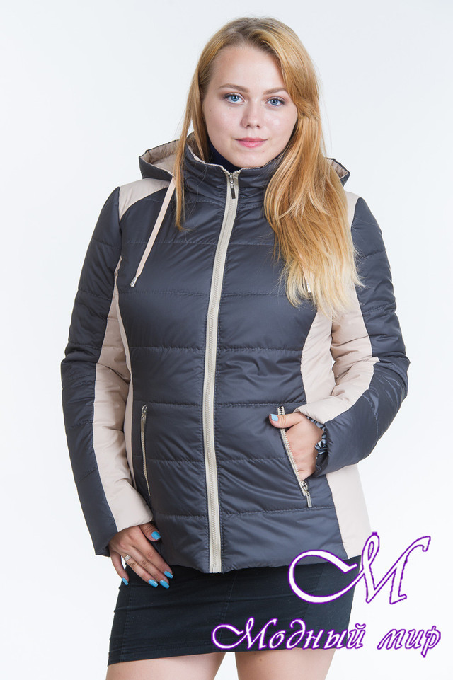 Женская демисезонная куртка больших размеров (р. 44-64) арт. Куртка № 15