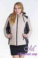 Женская демисезонная куртка большого размера (р. 44-64) арт. Куртка № 15