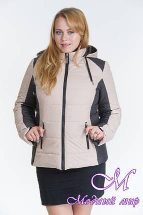 Жіноча демісезонна куртка великого розміру (р. 44-64) арт. Куртка № 15, фото 2