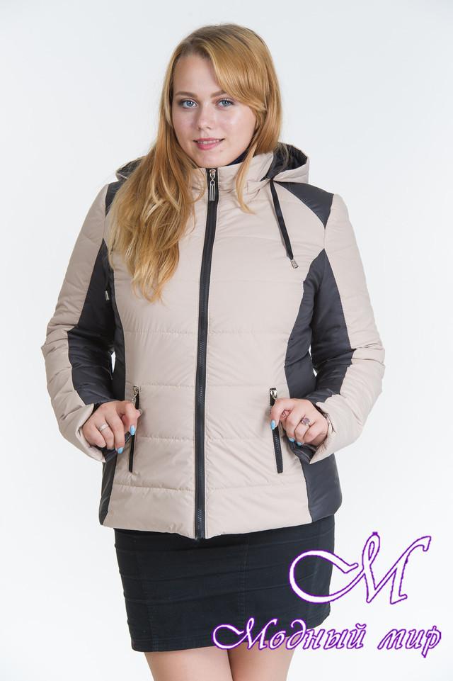 Жіноча демісезонна куртка великого розміру (р. 44-64) арт. Куртка № 15