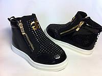Ботинки шанель на девочку с камушками , черные 27-30