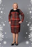 Платье новинка  в клетку Беатрис  больших размеров нарядное в размерах 52, 54, 56, 58, 60  красное оптом