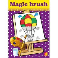 Раскраска A4 водная «Magic brush».Путешествие.