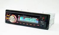 Автомагнитола DVD Pioneer DEH-8350UBG, съемная панель, 4х50W