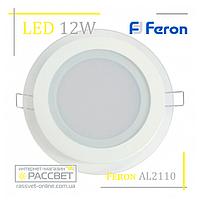 Светодиодный светильник Feron AL2110 12W 960Lm 5000K со стеклом (LED панель) круг