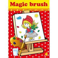 Раскраска A4 водная «Magic brush».Сказки.