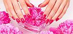 Маникюр - красивые и ухоженные ногти