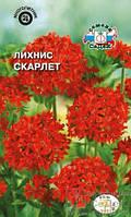 Семена Лихнис Скарлет 0,25 грамма Седек