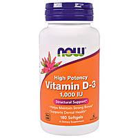 Now Foods, Витамин D-3, высокий потенциал, 1,000 МЕ, 180 желатиновых капсул