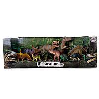 Игровой набор HGL Динозавры (большой) (SV10804)
