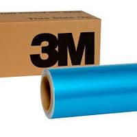 Глянцевая пленка атласный синий 3M 1080 Gloss Atlantis Blue